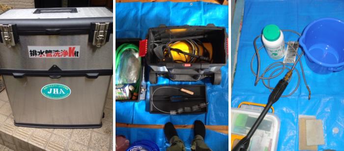 排水管洗浄専用の道具