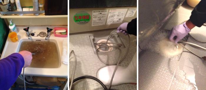 排水管洗浄作業例